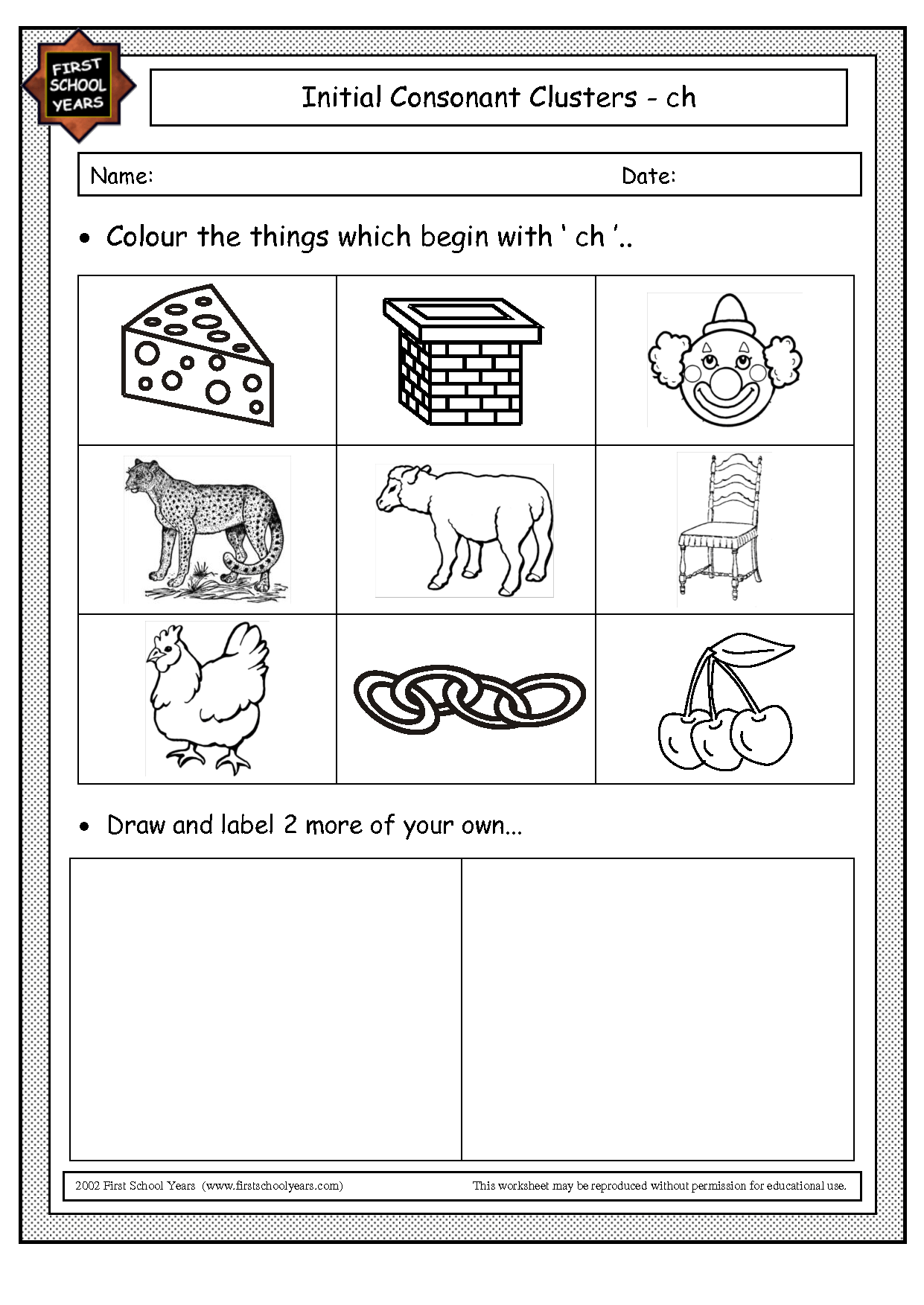 Sh Beginning Digraph Ch Worksheet