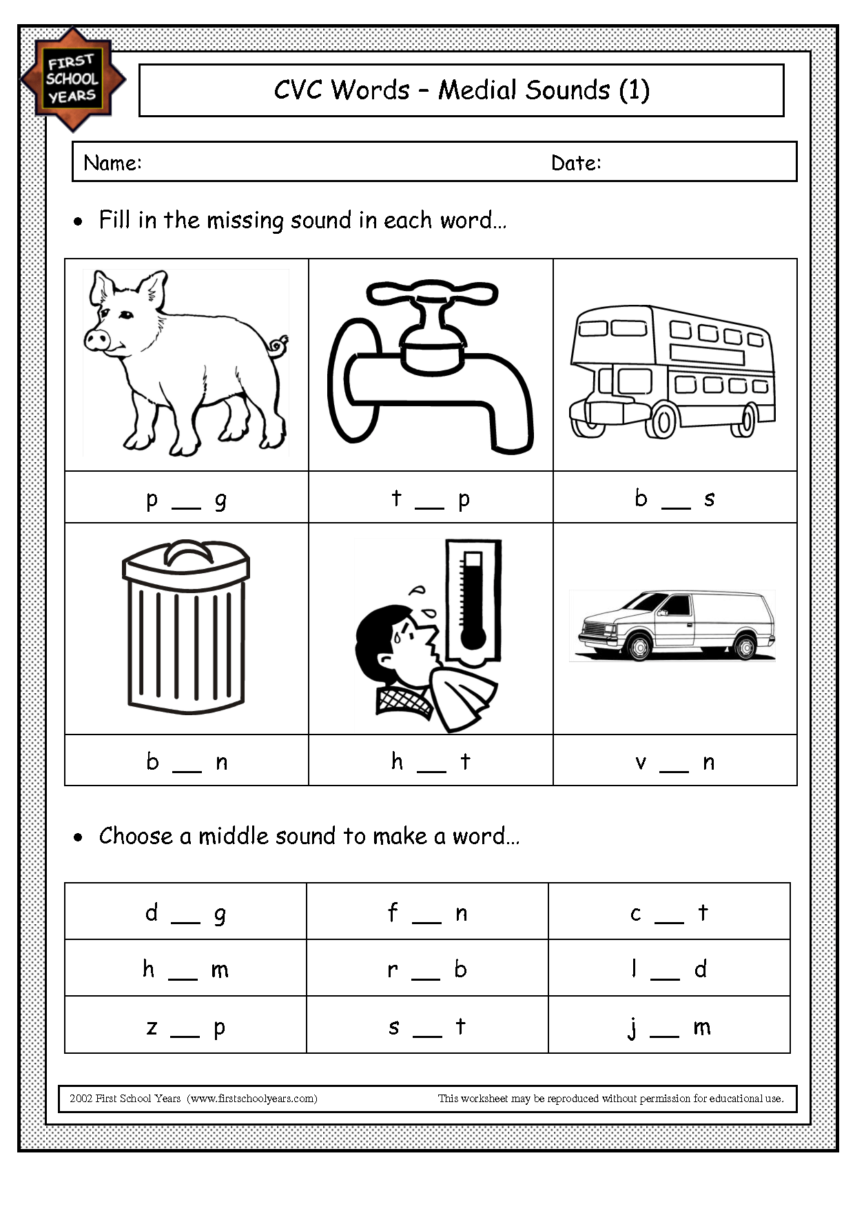 Medial Vowel Sounds Worksheets