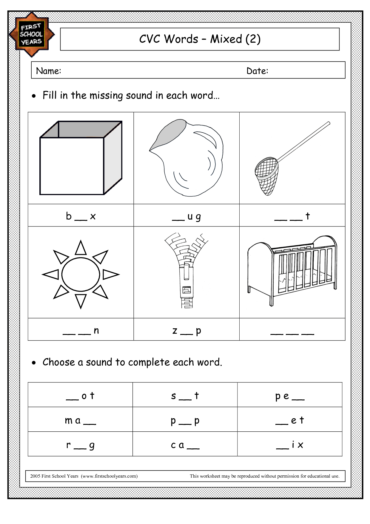 Og Word Family Worksheet Kindergarten