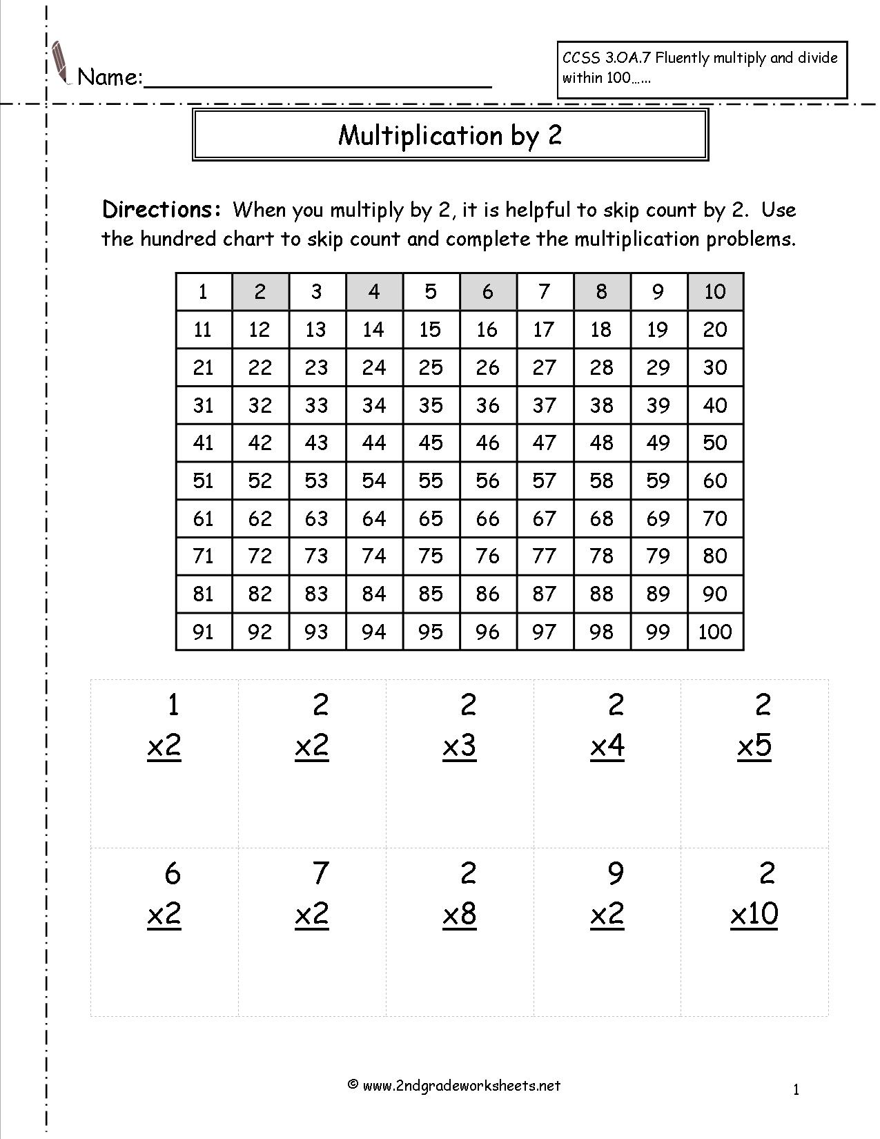 13 Best Images Of 3 Factor Multiplication Worksheets