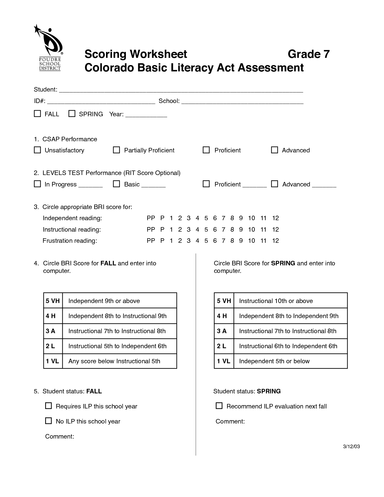 16 Best Images Of Th Worksheets For Kindergarten