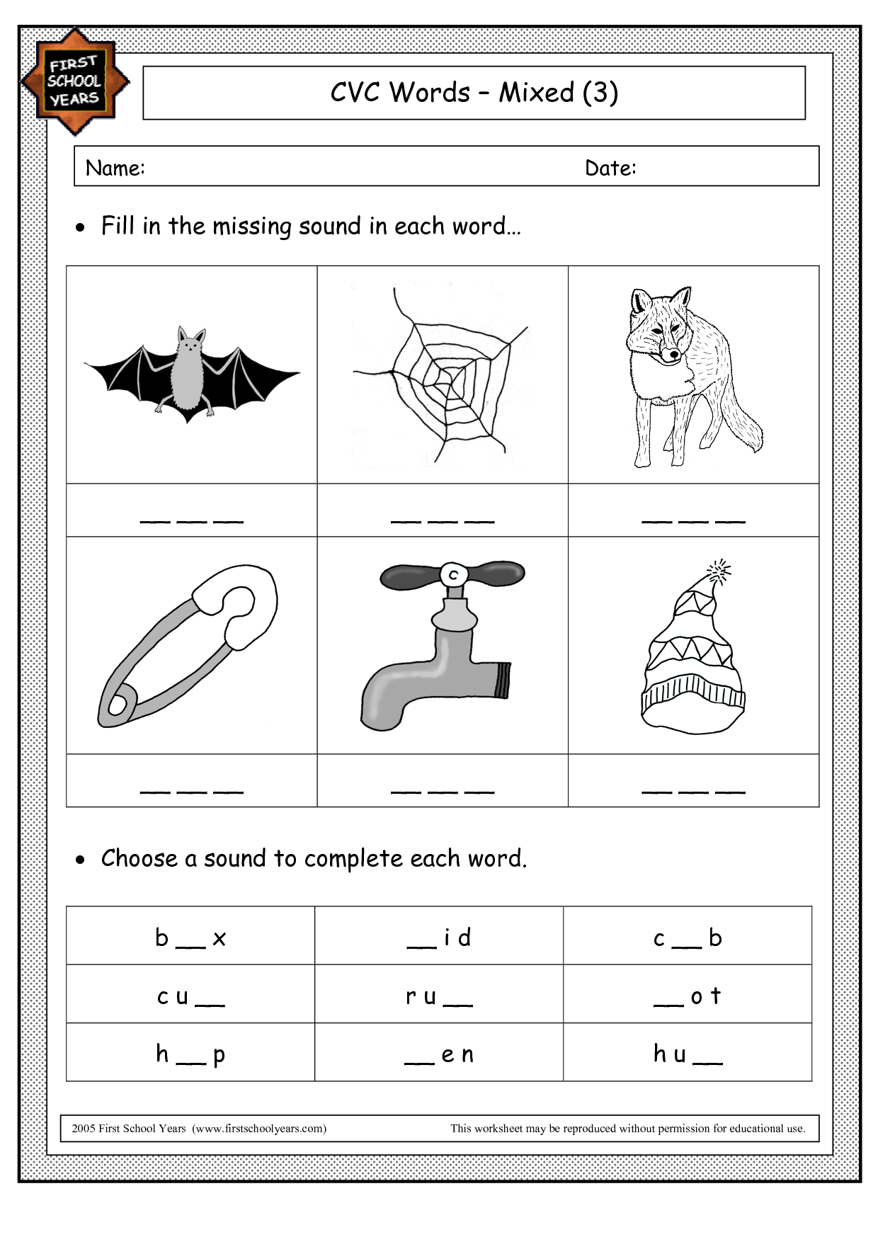 13 Best Images Of Missing Short Vowel Worksheets
