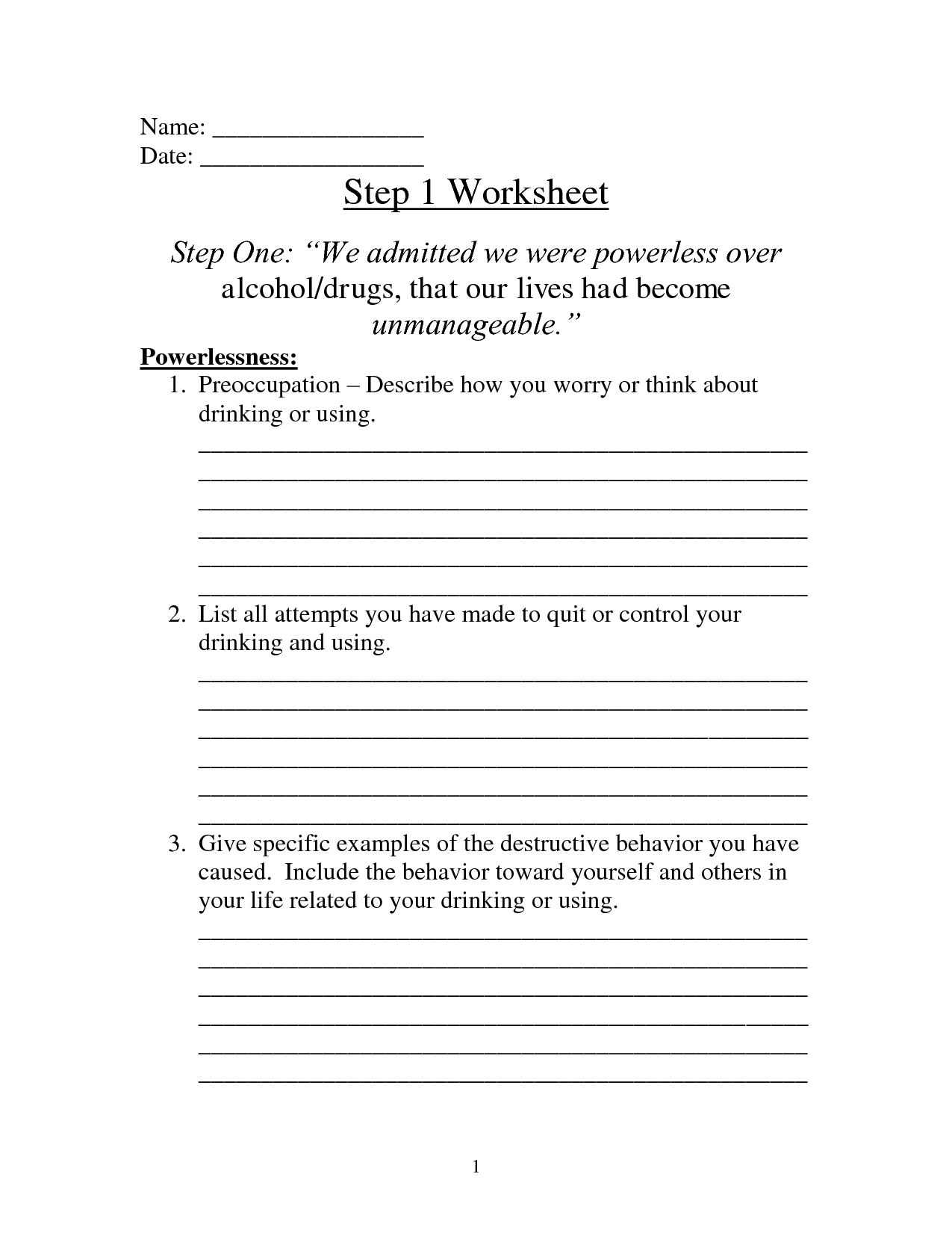 4 Step Inventory Worksheet Printable