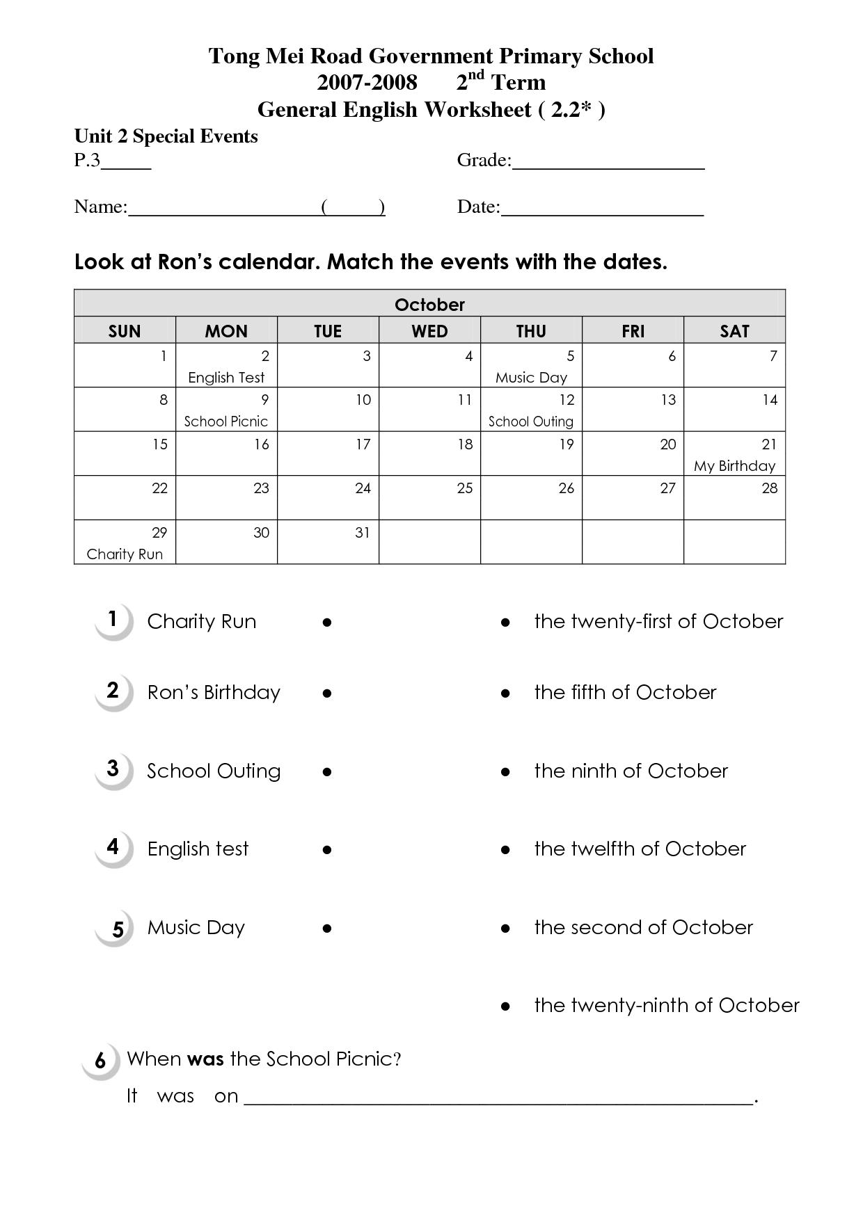 16 Best Images Of English Worksheets Grade 1 Download