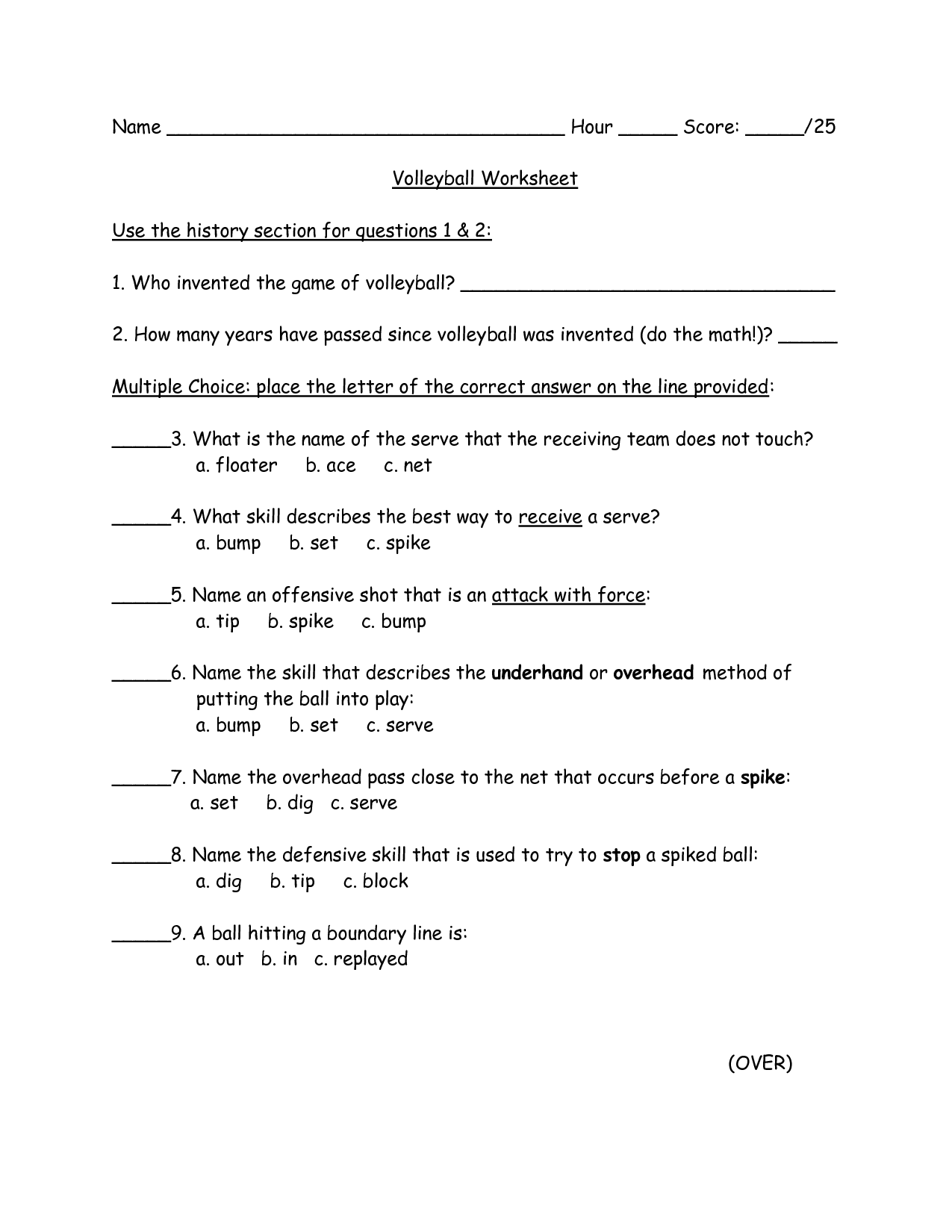 Additive And Multiplicative Inverse Worksheet