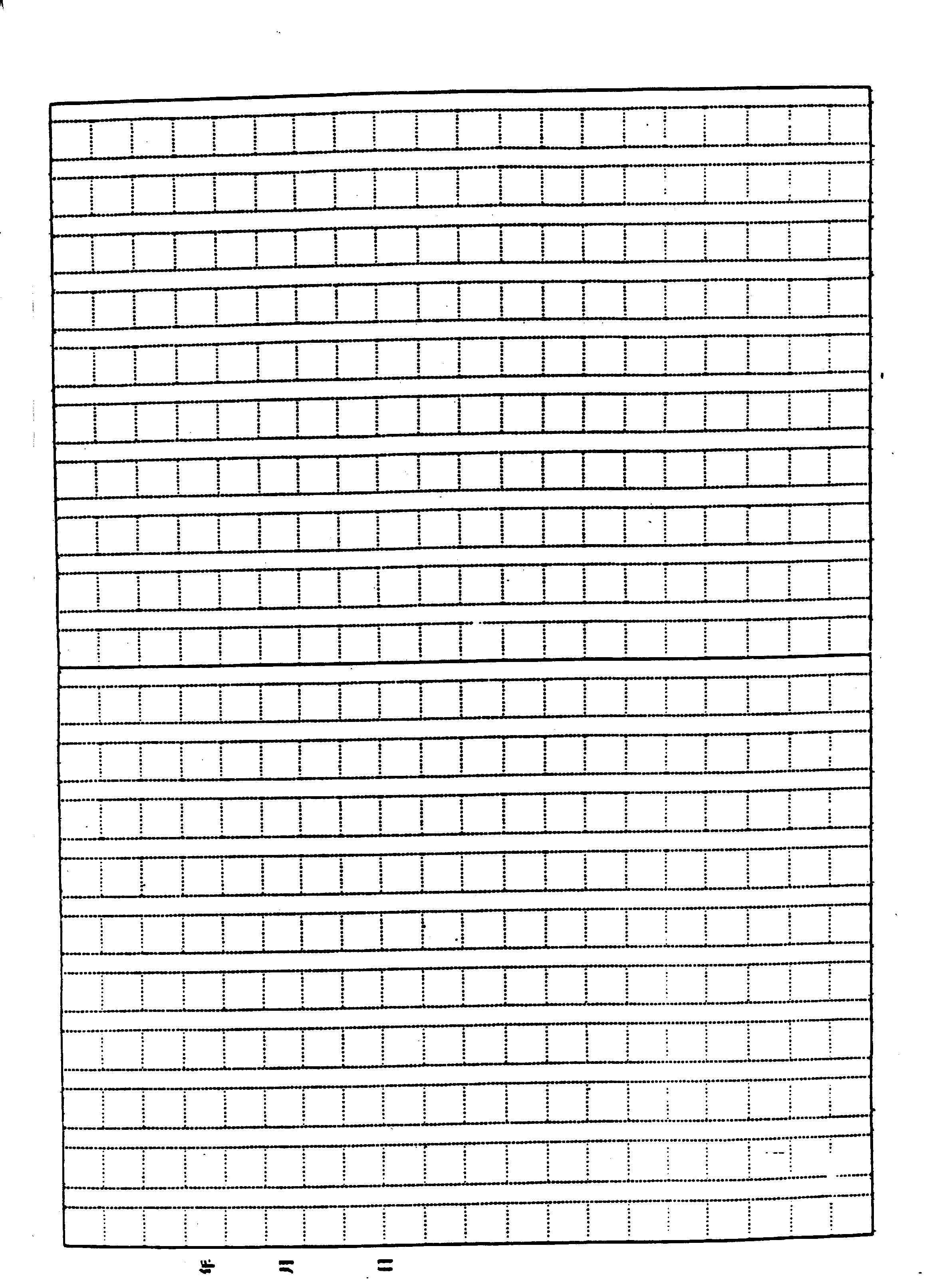 Japanese Words Practice Worksheet