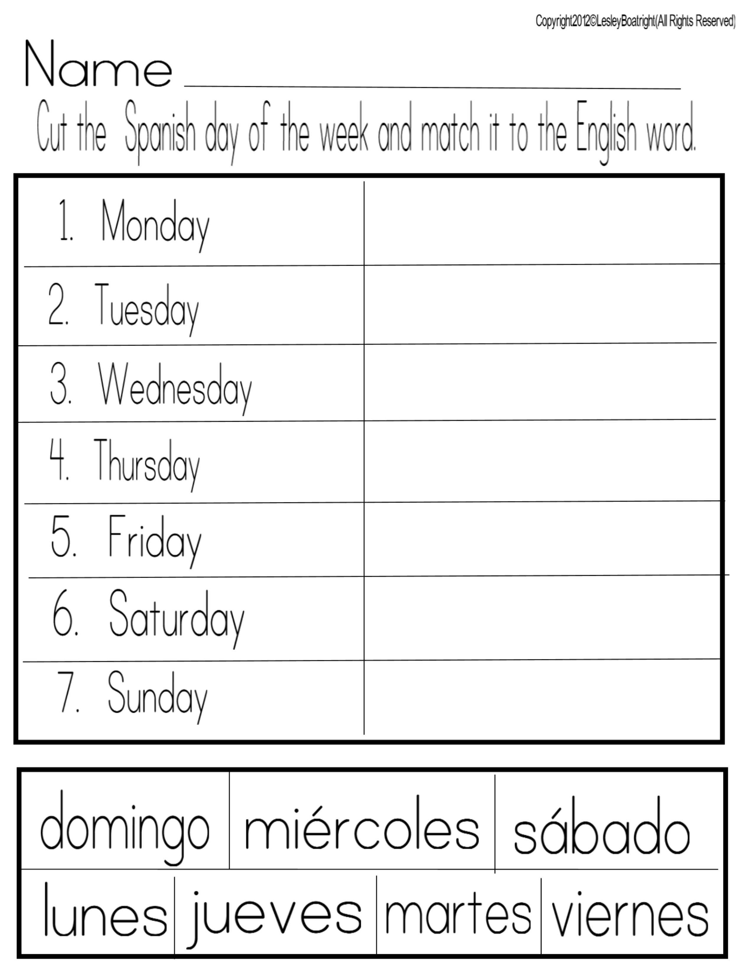 18 Best Images Of Student Of The Week Preschool Worksheets