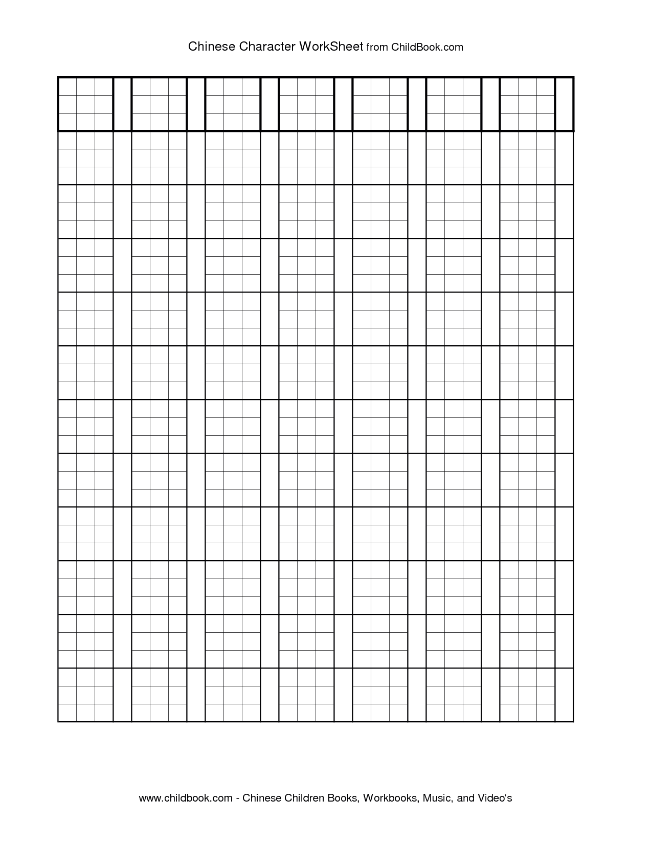 Chinese Writing Sheet College Paper Sample