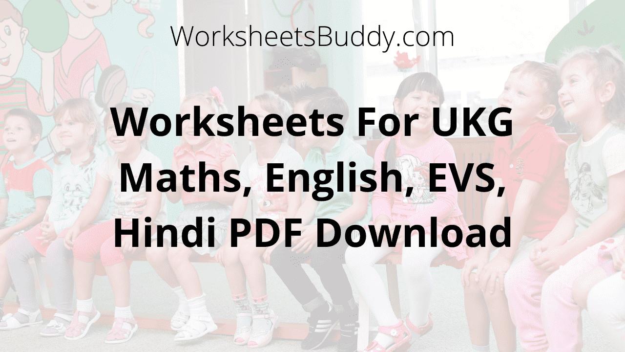 Worksheets For UKG