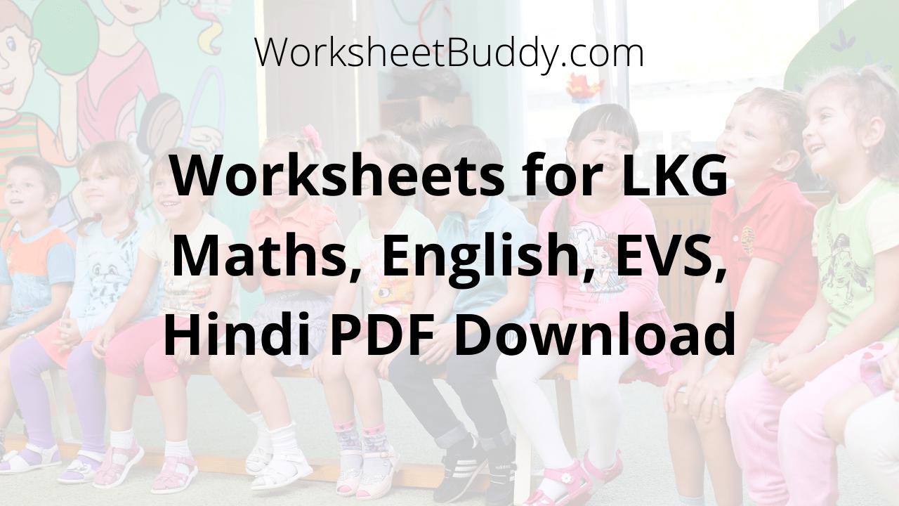 Worksheets for LKG