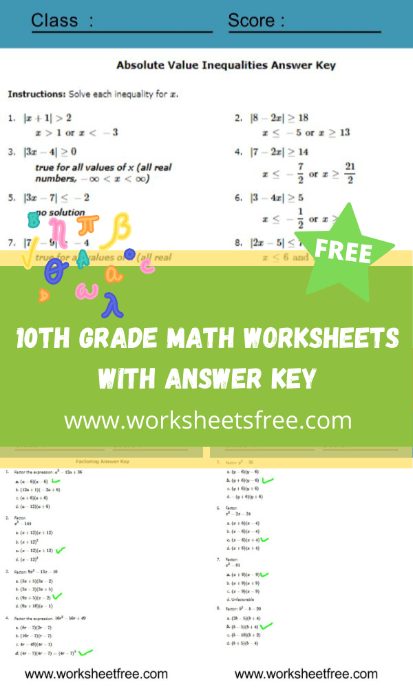 10th grade math worksheets with answer key