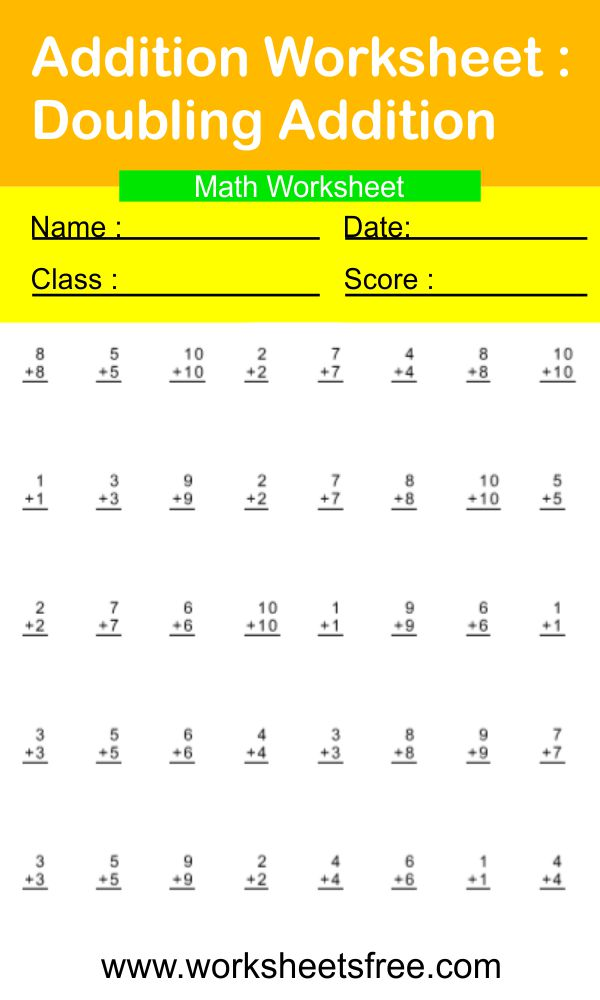 Addition Worksheet-Doubling Addition