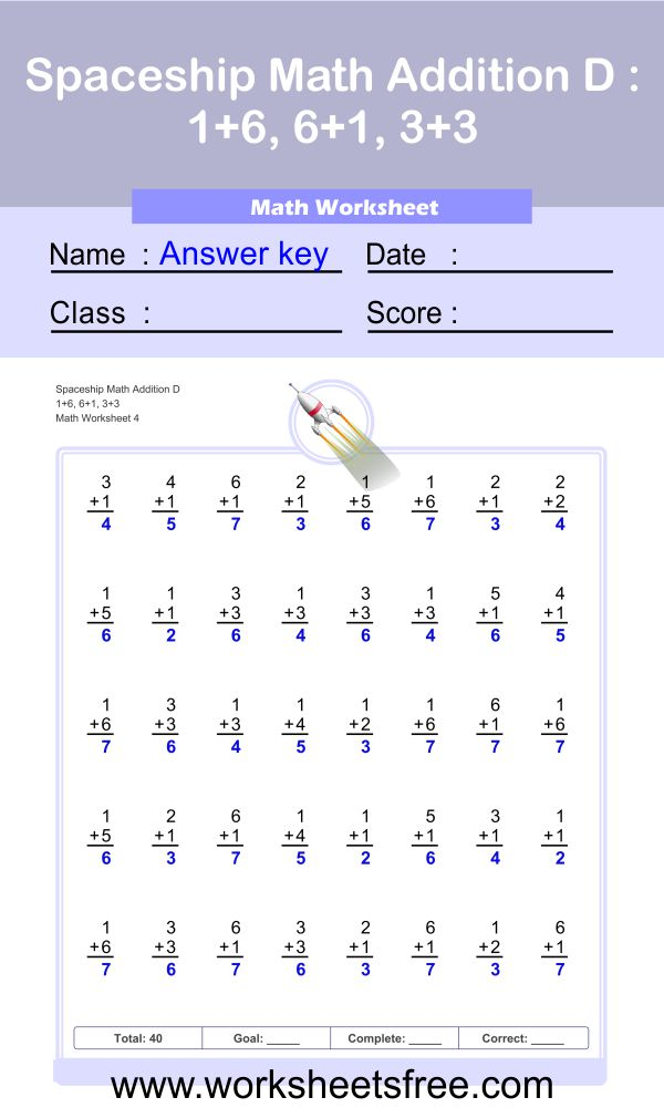 Spaceship Math Addition D 4 + Answer