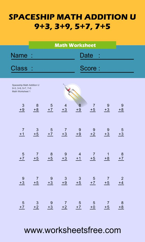Spaceship Math Addition U 1