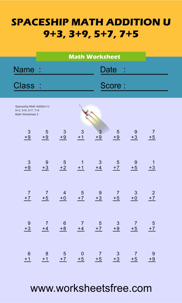 Spaceship Math Addition U 3