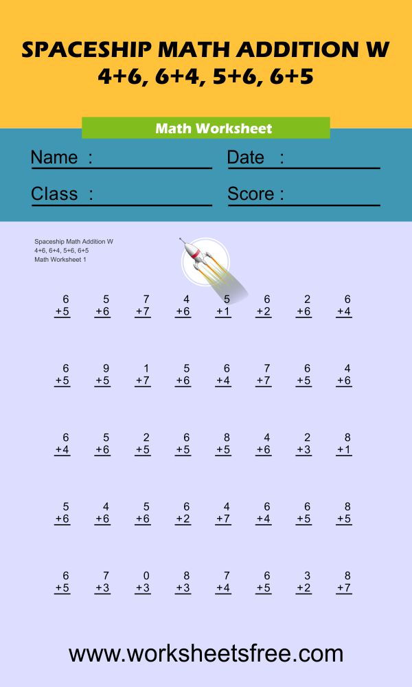 Spaceship Math Addition W 1