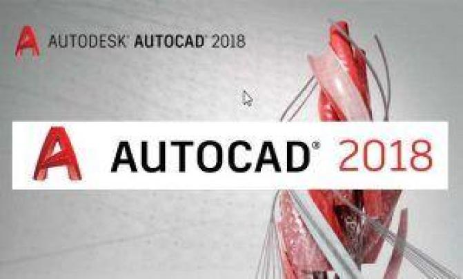 AutoCAD 2018 Free Download Full Version for Windows