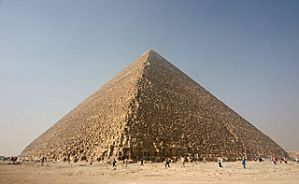 The Great Pyramid at Giza: the only one of the Seven Wonders still standing today.