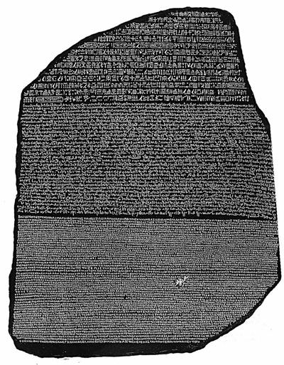 7 revolutionary writings - World Archaeology Rosetta Stone Avans