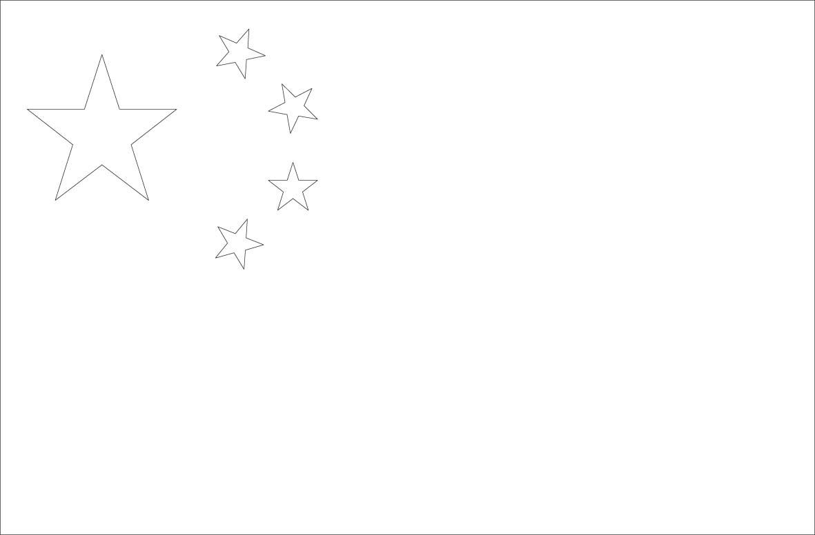 China Flag Printable