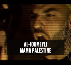 Al-Joumeyli - Mama Palestine
