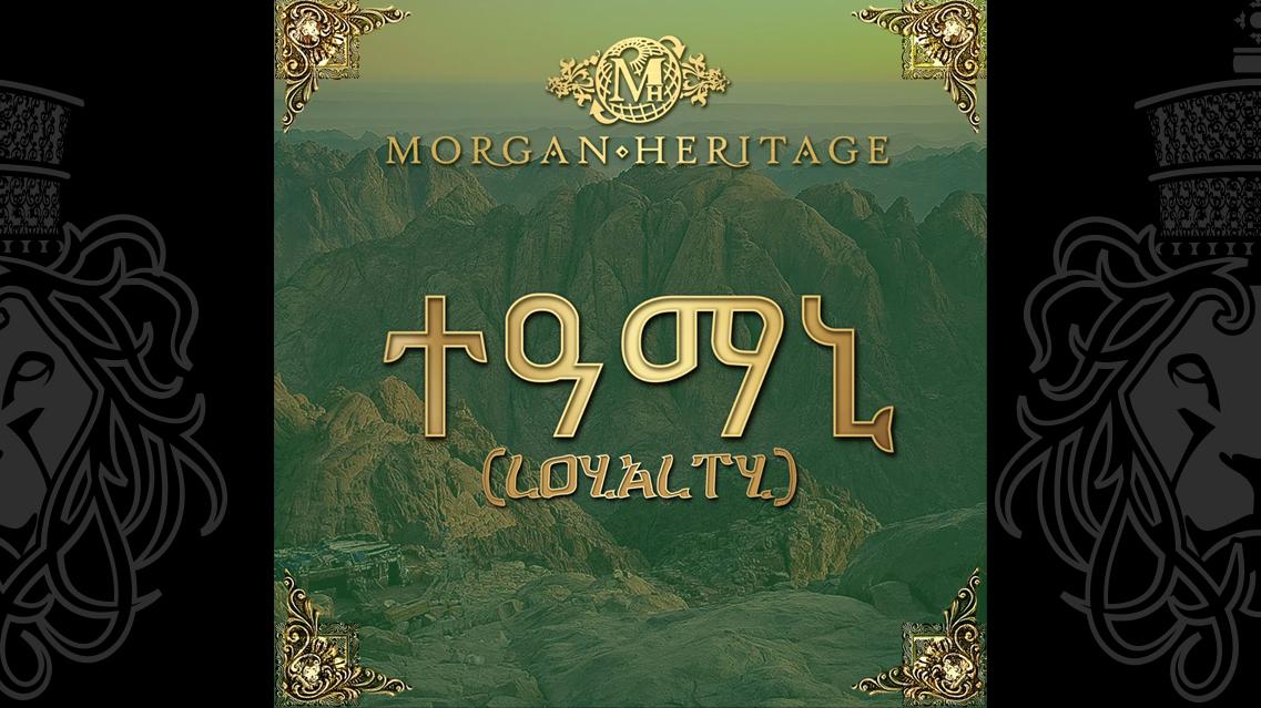 "Morgan Heritage releases New ""Loyalty"" Album"