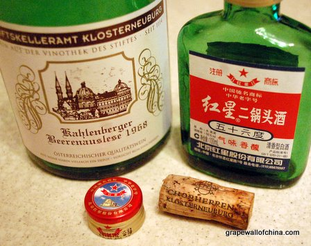 1968 Beerenauslese and 2010 Erguotou Baijiu Grape Wall of China