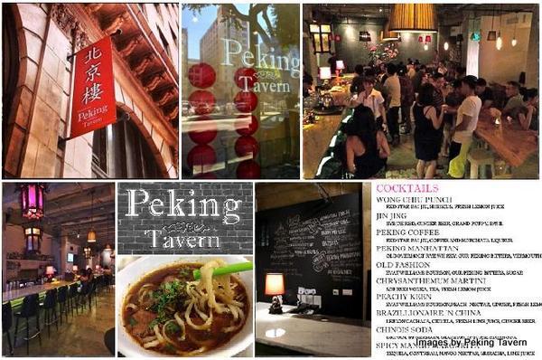 Peking Tavern Los Angeles World Baijiu Day-001