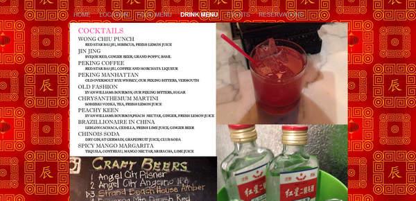Peking Tavern Los Angeles baijiu cocktails world baijiu day.jpg