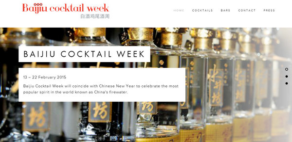 baijiu cocktail week london chinese new year 2015