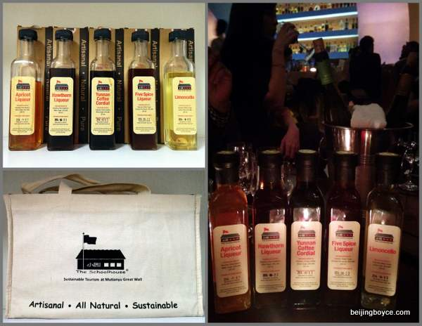 schoolhouse at mutianyu apricot hawthorn coffee five spice limoncello baijiu liqueurs china.jpg