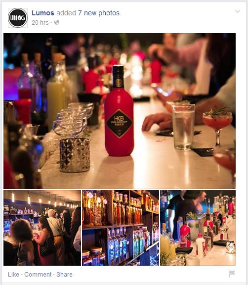 baijiu bar lumos new york opening screen shot 2