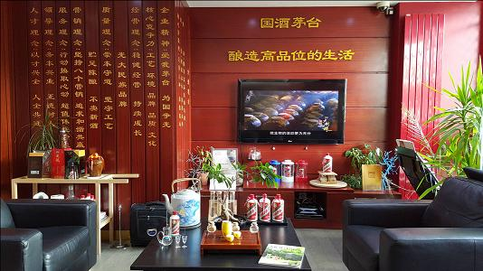 moutai paris showroom photo for world baijiu day post