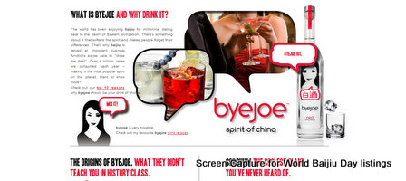 Baijiu Producer Listings byejoe United States