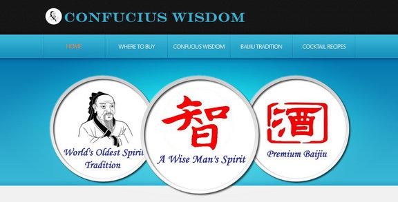 confucius wisdom baijiu washington dc.jpg