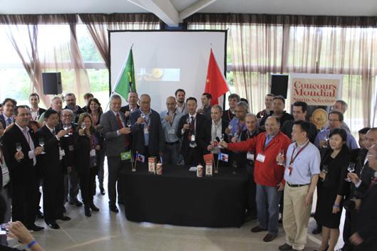 councours mondial spirits selection 2014 photo for world baijiu day post re guiyang china 2015 2