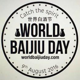 World Baijiu Day Sticker 9 August 2013 small