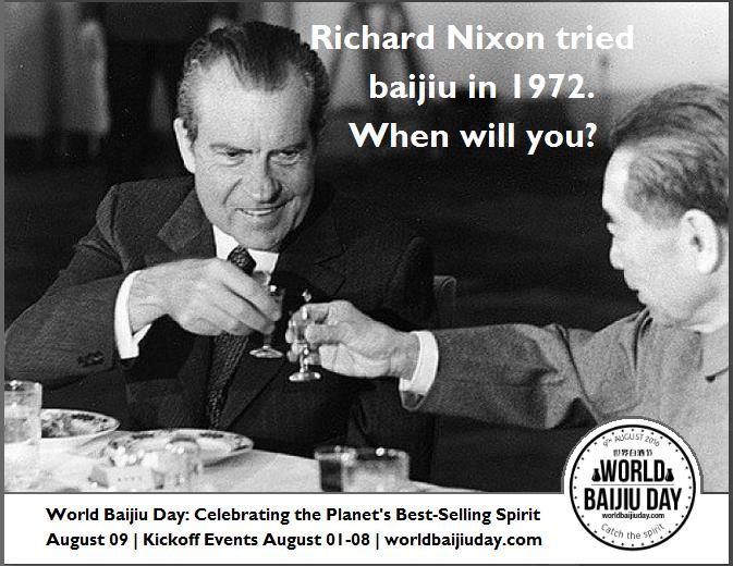 world baijiu day memes 2016 nixon deng text