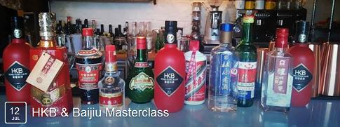 baijiu class hide bar hkb paul mathew charles lanthier london