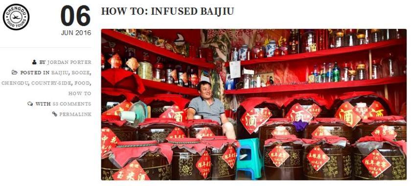 jordan porter chengdu food tours baijiu infusions screen shot
