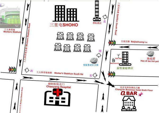 q bar beijing map