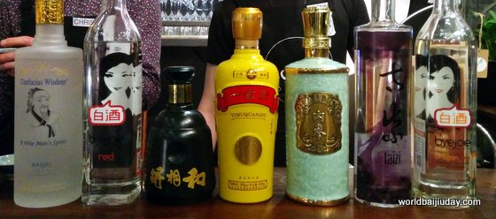 q bar world baijiu day (4)