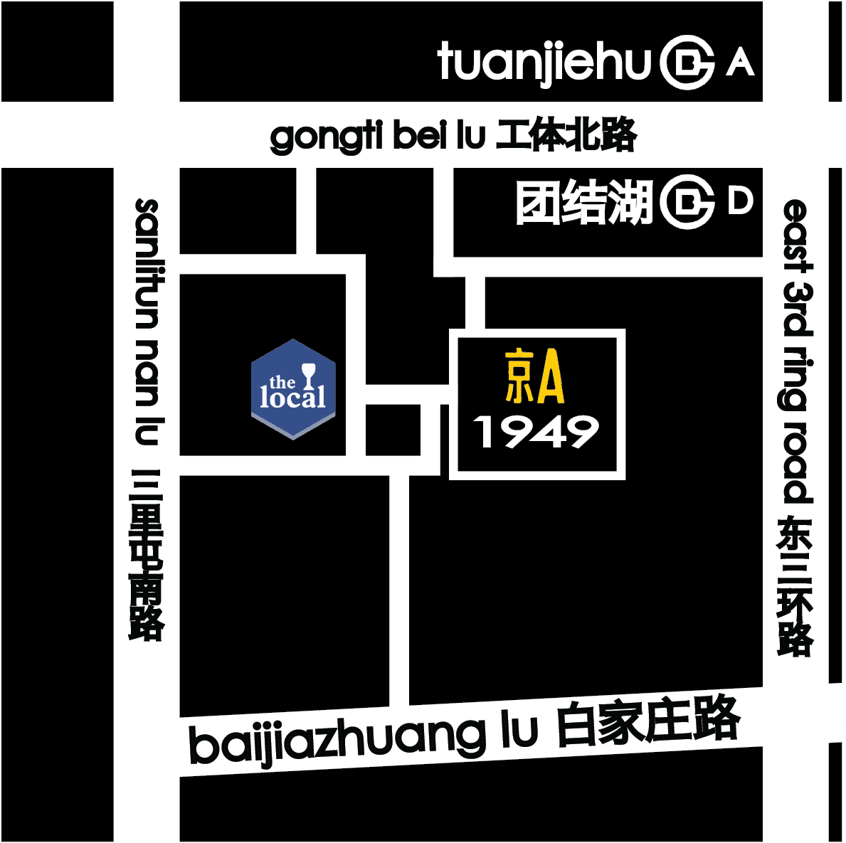 world baijiu day 2016 jing-a taproom map