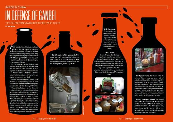 in defense of ganbei baijiu article by jim boyce in beijinger