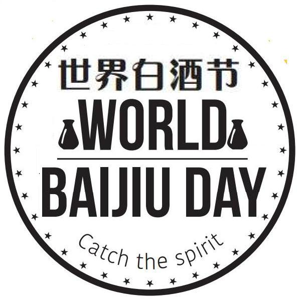 world baijiu day logo site icon big no domain