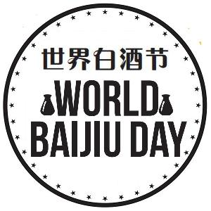 world baijiu day logo site icon three