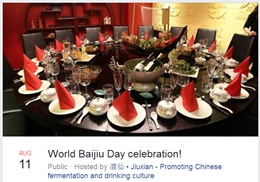world baijiu day 2017 stockholm 250