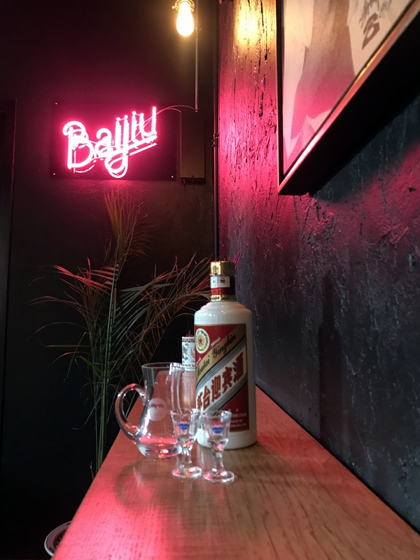 world baijiu day edmonton cocktails 3