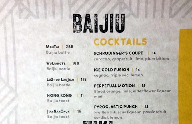 Sumiao Hunan Kitchen Baijiu Cocktails