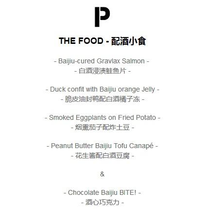 pop-up beijing 1